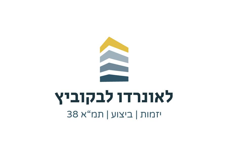 עיצוב-לוגו-לאונדרו-לבקוביץ