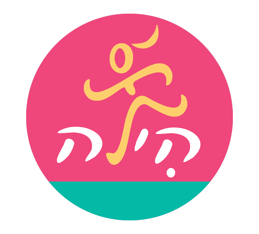 logo_hila_huri_