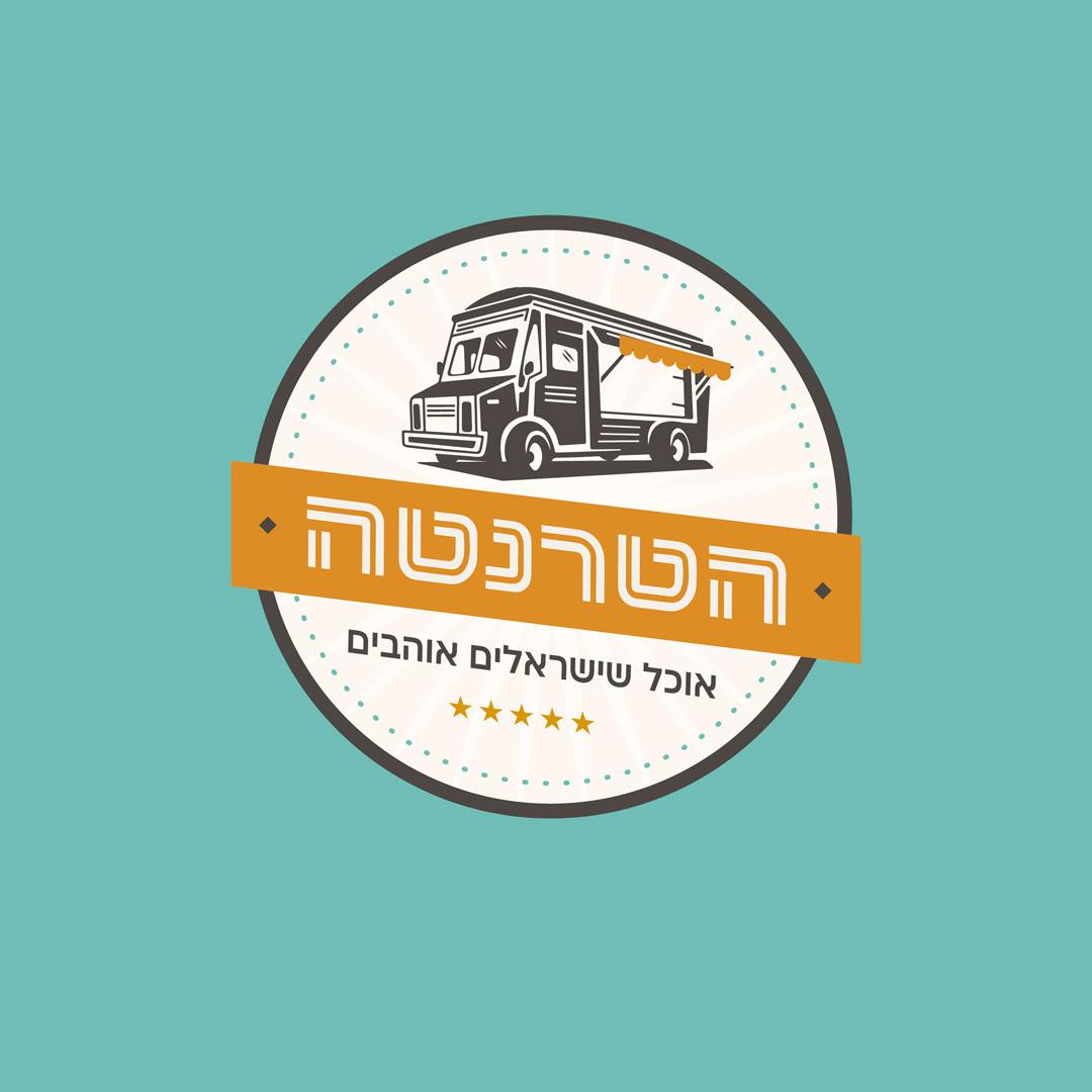 עיצוב-לוגו-הטרנטה-אפרת-אור-מעצבת-גרפית
