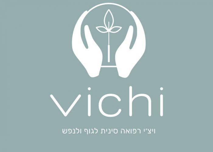 לוגו-ויצ׳י-רפואה-סינית-אפרת-אור-עיצוב-גרפי-בניית-אתרים-וצילום