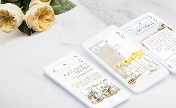 branding_web_design